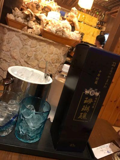居酒屋 海(KAI)