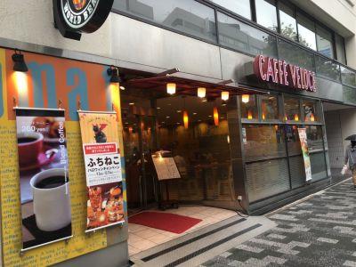 カフェベローチェ 岩本町店の口コミ