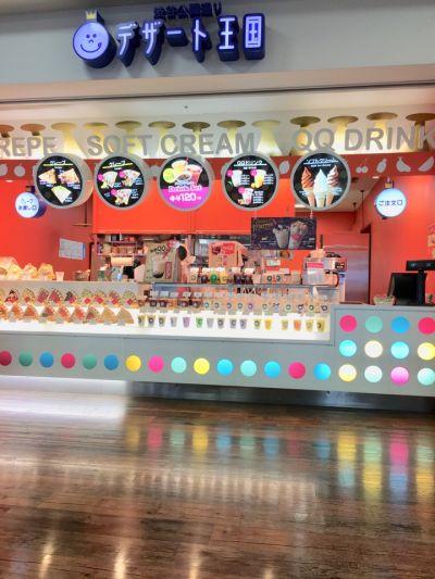 デザート王国 ジョイフル本田瑞穂店