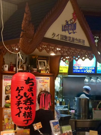 タイ国料理 ゲウチャイ 横浜クイーンズイースト店