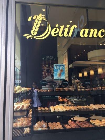 デリフランス 鶴見店 (Delifrance)