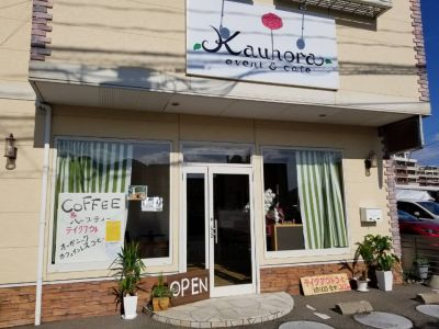 event&cafe kauhoraの口コミ