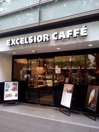 エクセルシオールカフェ ホテルサンルート川崎店