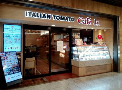 イタリアン・トマト カフェジュニア 川崎アゼリア店の口コミ