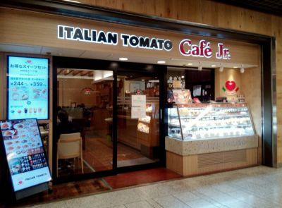 イタリアン・トマト カフェジュニア 川崎アゼリア店