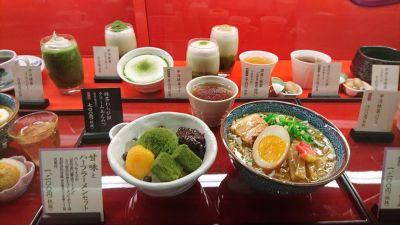 茶カフェ上辻園ららぽーと横浜店