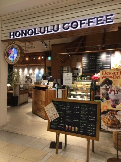 ホノルルコーヒー ららぽーと横浜店