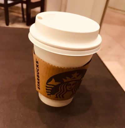 スターバックスコーヒー 豊橋ココラフロント店