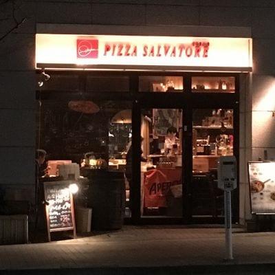PIZZA SALVATORE CUOMO 東銀座店 (ピッツァ サルヴァトーレ クオモ)