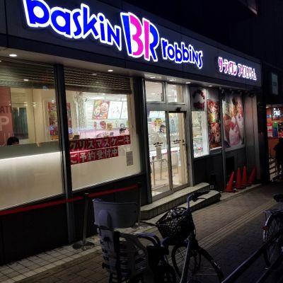 サーティワンアイスクリーム BIGBOX高田馬場店