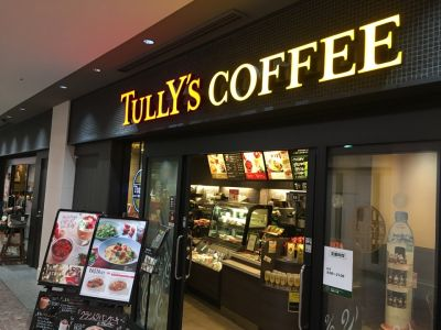 タリーズコーヒー 鉄鋼ビル店