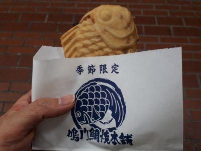 鳴門鯛焼本舗 末広町店