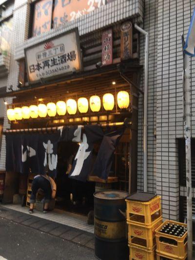 日本再生酒場 新宿三丁目