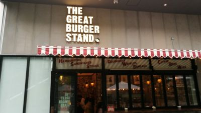 THE GREAT BURGER STAND 渋谷店