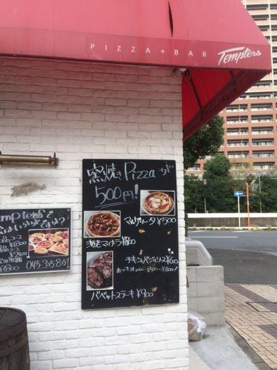 Tempters Pizza+Barの口コミ