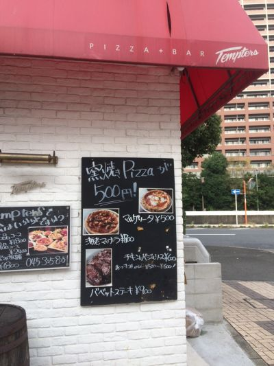Tempters Pizza+Bar