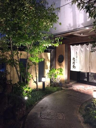 徳樹庵 橋本駅前店