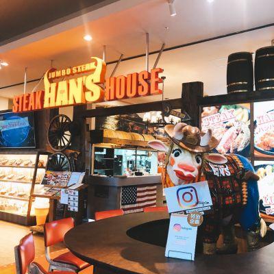 ステーキハウス ハンズ ライカム店