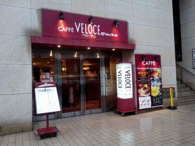 カフェ・ベローチェ 新横浜店
