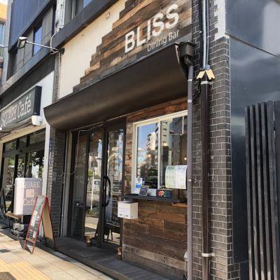 BLISS 蔵前店