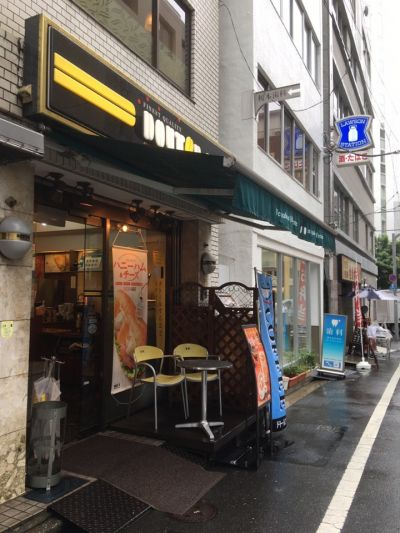 ドトールコーヒーショップ 麹町2丁目店