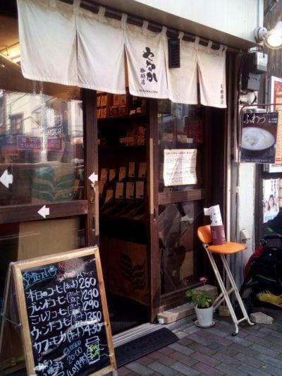 やなか珈琲店 東銀座店
