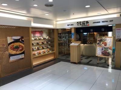 さち福や 関西国際空港店の口コミ
