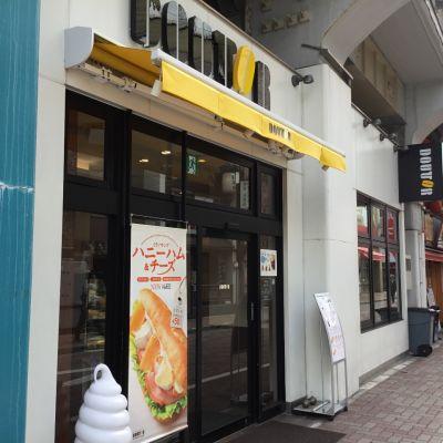 ドトール コーヒー ショップ 御徒町南口店