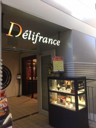 デリフランス 菊名店