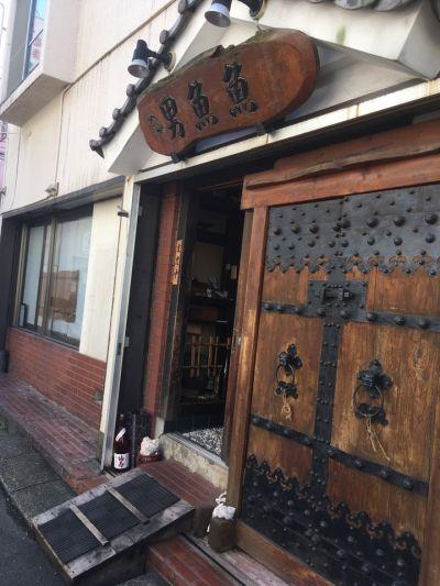 男魚魚 (おっとっと)