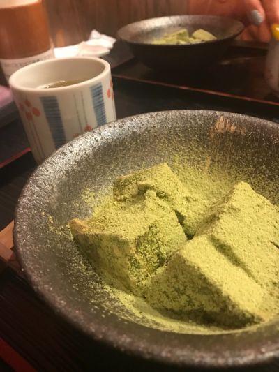 京煎堂 祇園本店