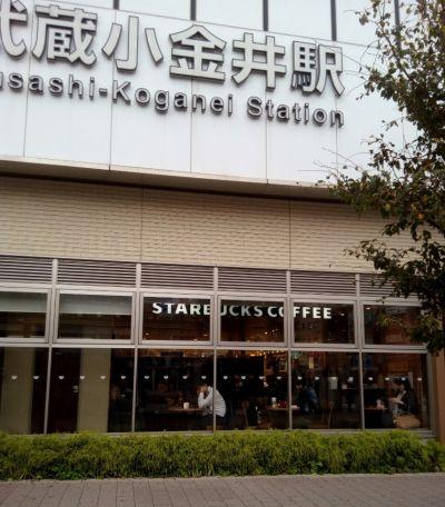 スターバックスコーヒー nonowa武蔵小金井店
