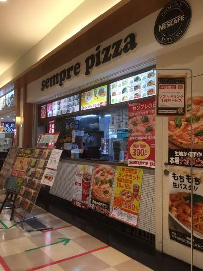 センプレピッツァ トレッサ横浜店 (sempre pizza)