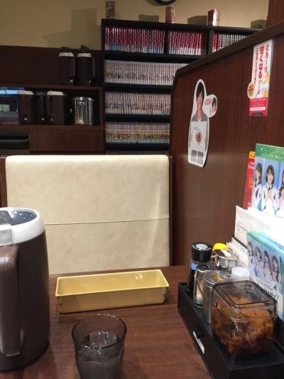 CoCo壱番屋 町田鶴川店