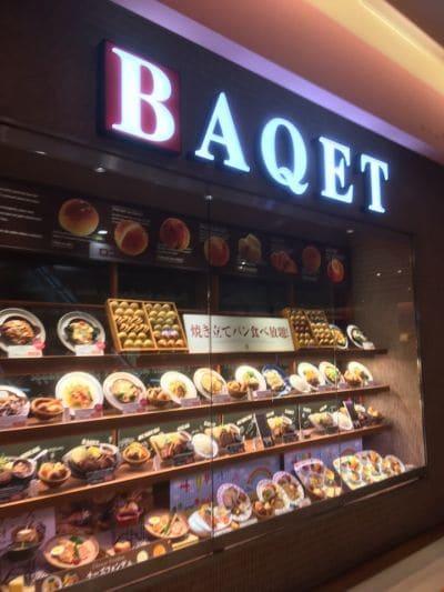 バケット トレッサ横浜店 (BAQET)