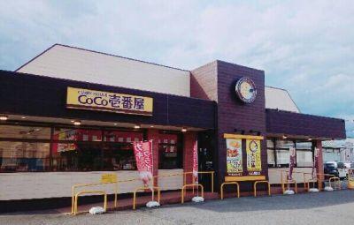 カレーハウスCoCo壱番屋 海老ヶ瀬インター店