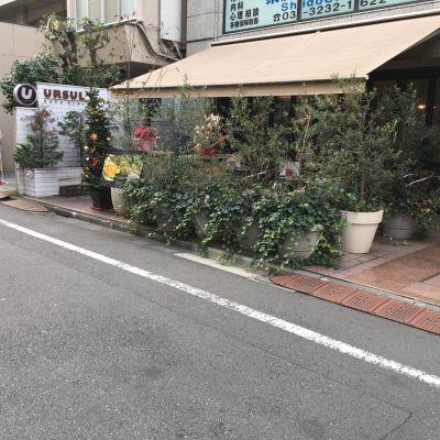 高田馬場一丁目バル URSULA