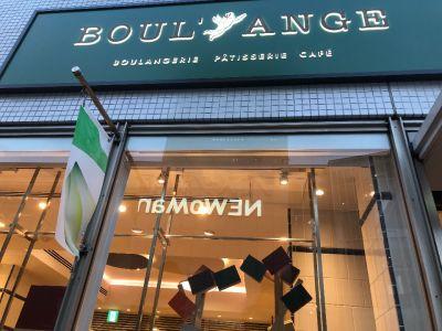 BOUL' ANGE 新宿サザンテラス店