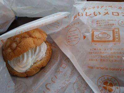 駿河bakery&cafe 駿河湾沼津SA店
