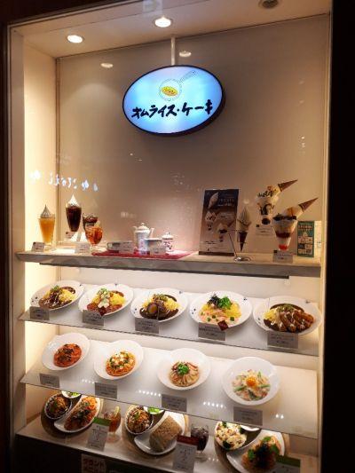 オムライス・ケーキ ダッキーダック 有楽町店