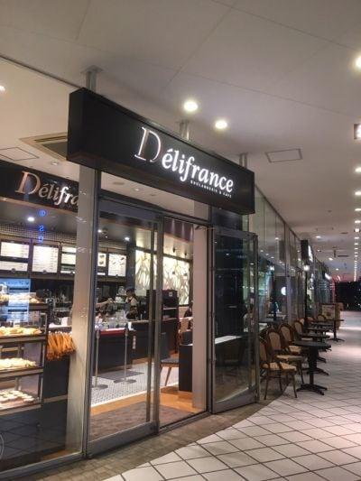デリフランス 横浜ベイクォーター店