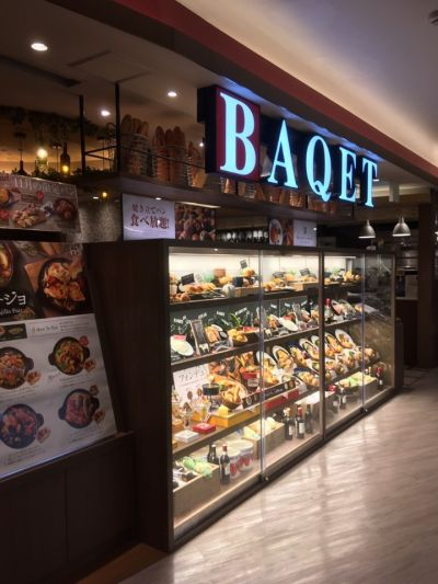 バケット 横浜ジョイナス店 (BAQET)