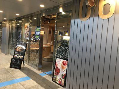 タリーズコーヒー PLAY atre 土浦店