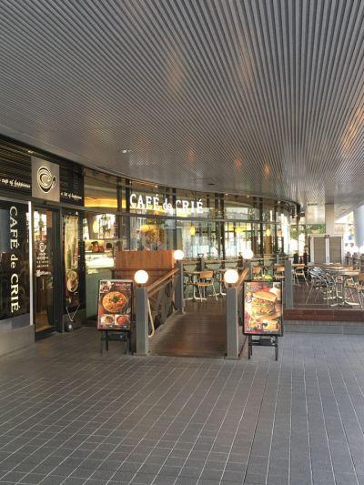 カフェ・ド・クリエ 文京シビックセンター店