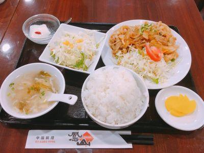 中華料理 鳳山の口コミ