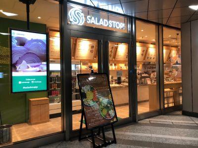 SALADSTOP! 六本木店の口コミ