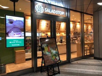 SALADSTOP! 六本木店