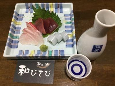 和食と酒 和びさび