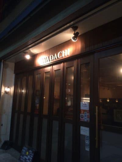 dining bar WADACHI