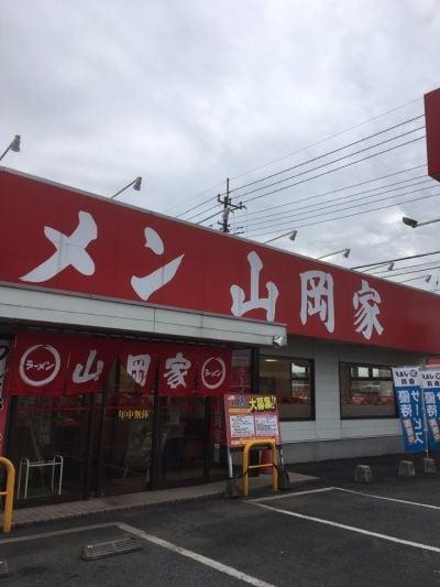 ラーメン山岡家 厚木店